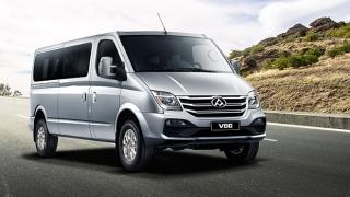 2020 Maxus V8 front Philippines