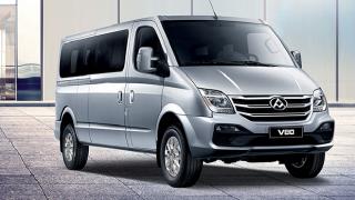 2021 Maxus V80 exterior Philippines
