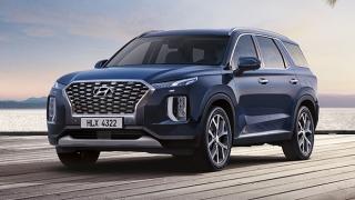 2019 Hyundai Palisade