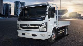 2020 Dongfeng Captain C 6W  14ft Dropsisde (Wide) exterior quarter front