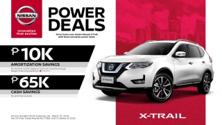 Alt Text: 2020 Nissan X-Trail exterior front Philippines