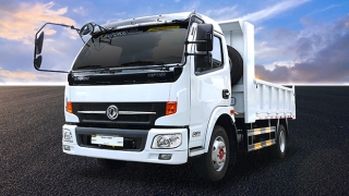 Dongfeng Captain Mini Dump exterior Philippines