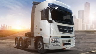Dongfeng KX Tractor Head Philippines
