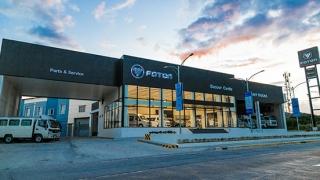 Foton dealership