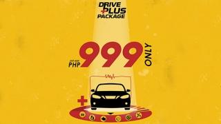 Nissa Drive Plus Package