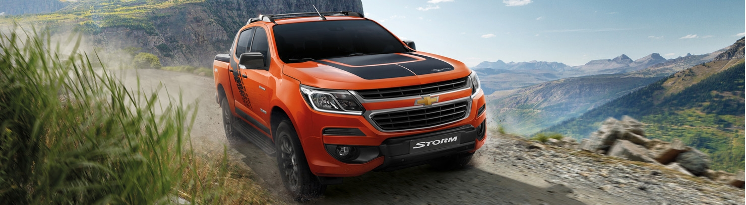 2019 Chevrolet Colorado High Storm front