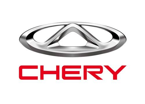 Chery, Talisay Cebu