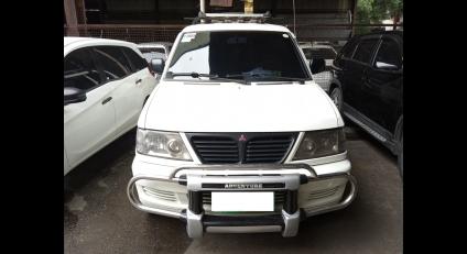 Repossessed Cars For Sale in the Philippines | AutoDeal com ph