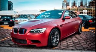 2016 BMW M3 Coupe E92