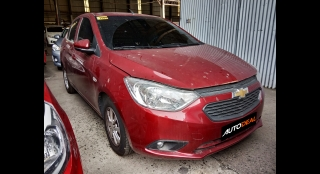 BDO Pre-Owned Cars - 145 Used Cars For Sale in Quezon City | AutoDeal