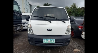 2008 Kia K2700 Panoramic