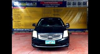 2012 Nissan Sentra GX MT
