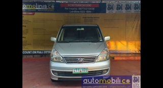 2009 Nissan Serena 2.0L AT Gasoline
