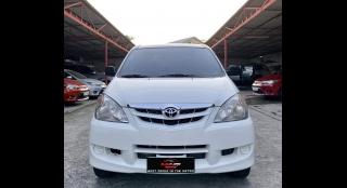 2010 Toyota Avanza 1.3 J MT