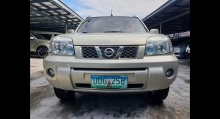 2013 Nissan X-Trail 2.0L (4X2) CVT
