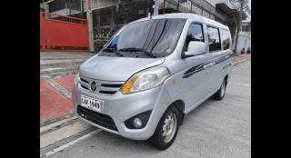 2018 Foton Gratour 1.2 MT Mini Van