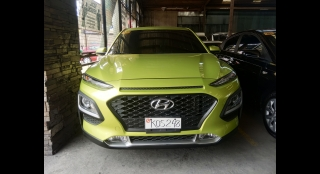 2020 Hyundai Kona AT
