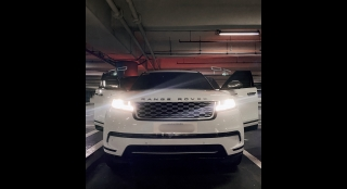 2020 Land Rover Range Rover Velar S 2.0 D
