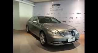 2011 Mercedes-Benz S-Class 3.0L AT Gasoline