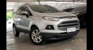 Used Ford Ecosport Cars For Sale In The Philippines Autodeal