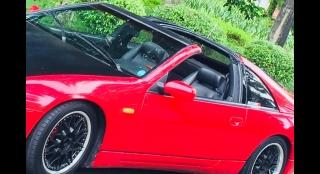 1992 Nissan 300ZX 3.0L AT