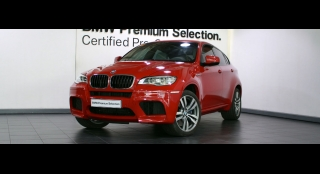2014 BMW X6 M 4.4L AT Gasoline