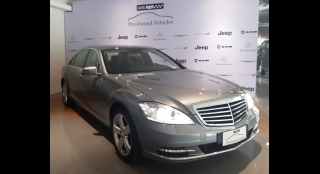 2011 Mercedes-Benz S-Class Gas 3.0L AT