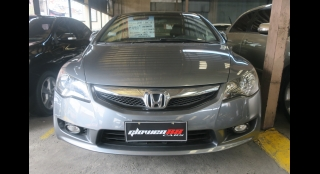 2010 Honda Civic 1.8S AT