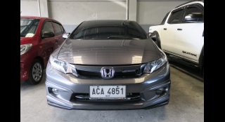 2014 Honda Civic 2.0 EL AT