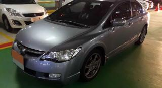 2008 Honda Civic 2.0S AT