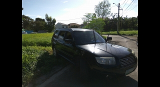 2007 Subaru Forester 2.0X