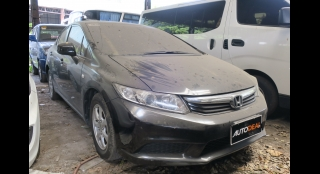 2013 Honda Civic 1.8L MT Gasoline