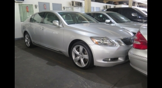 2005 Lexus GS Gas 4.3L AT
