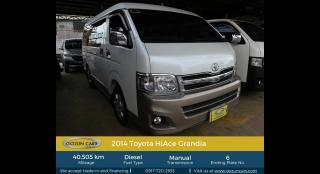 2014 Toyota Hiace GL Grandia MT